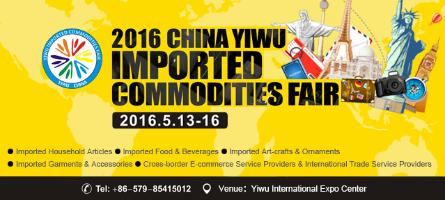 yiwu imported commodities fair